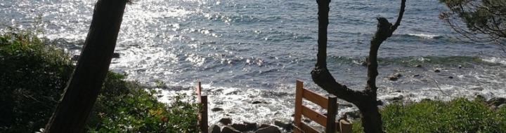Haus am Meer, Baccu Mandara, Germeas
